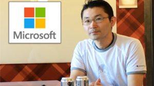 Microsoft本社でクラウドサービスAzureのマーケティングを担当する石坂誠さん