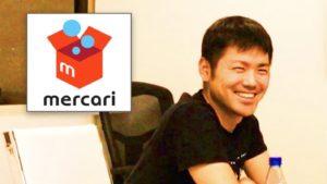 【US版Androidアプリをゼロから作り直した?】メルカリSFオフィスでエンジニアとして働く牧野直矢さん