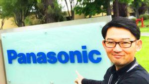 Panasonicを使いこなす、圧倒的に。