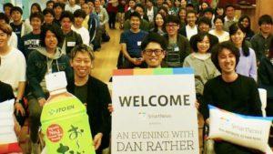 第4回ベイエリアキャリアセミナー 「シリコンバレーで挑戦する日本人起業家とのトークセッション」